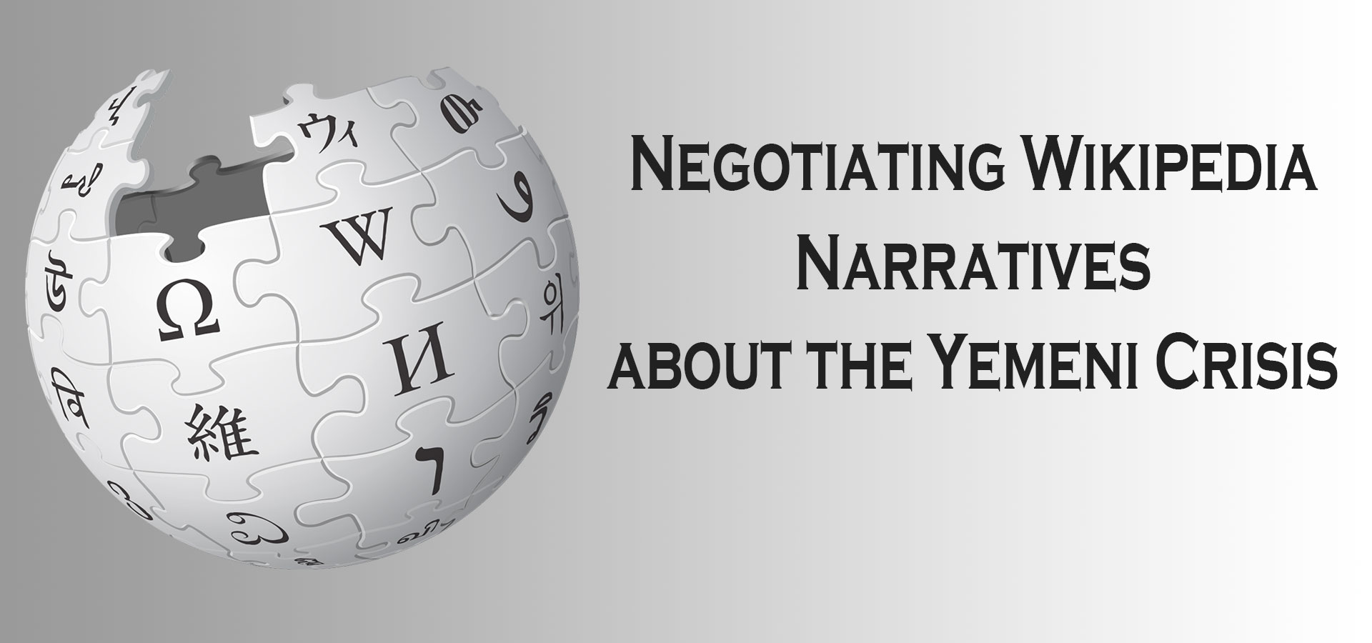 Negotiating Wikipedia Narratives about the Yemeni Crisis