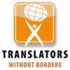 http://kshehari.com/wp-content/uploads/2020/12/Translators-without-Borders-1-100x100.jpg